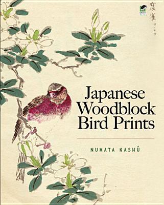 The Birds and Flowers of Kono Bairei By Bairei, Kono
